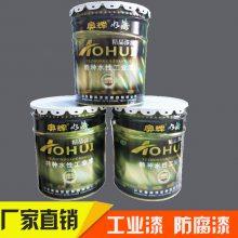 山东济宁丙烯酸马路划线漆正规生产厂家