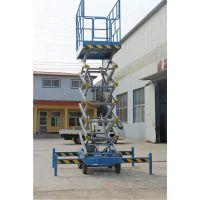 西安最专业的移动式升降机厂家|升降机厂家哪家好|航天最专业