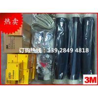3M冷缩电缆附件 3M冷缩终端头 3*25-70mm2