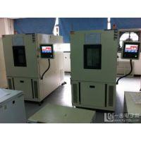 供应四川宏展重庆高低温柜子,PCB板温湿度试验箱