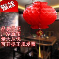 塑料纸灯笼结婚婚庆装饰灯笼节日活动开业挂饰灯笼小纸灯笼红灯笼