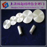 特价热销上海TA19钛合金 高强度耐蚀TA19锻件板材 定做批发皆可