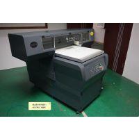 规模的平板打印机厂家 数码印花机 万能打印机小型