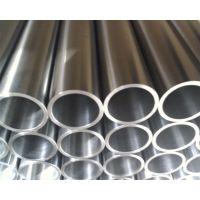 广东五金卫浴家具生产材料不锈钢管 201不锈钢圆管方管扁管 Φ24圆管