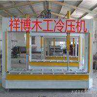 冷压机 木工压板机 木门压机 河北精工液压设备