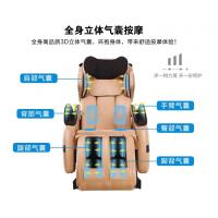 2016十大品牌春天印象自动按摩椅Y8太空舱零重力招收云浮市加盟代理经销商