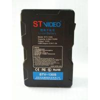 STVideo专业摄像机电池 索尼、松下摄像机电池 深圳摄像机电池批发