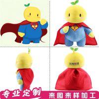 东莞实力厂家来图定制各种毛绒玩具 节日活动礼品 批发布艺玩偶