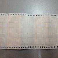 天津现货SANYO三洋血液保存箱MBR-304DR温度打印纸KM0620