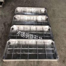 耀恒 厂家推荐 不锈钢阴井盖 消防井盖 方形复合井盖