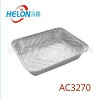 AC1920 航空一次性铝箔锡纸便当盒烧烤酒店专用烧烤容器工厂直营