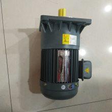 河北邢台制香机械用万鑫齿轮减速机GV32-1500W-5S