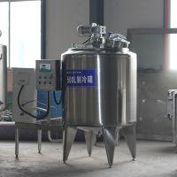 供应永兴机械 YX-500型 小型牛奶制冷罐