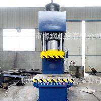 非标定制压力机 315吨单柱立式压力机 压装成型压力机