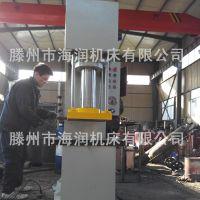 专业优惠直销 Y41-100T单柱轴承压装成型压力机 滕州海润