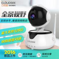 360度云台智能摄像机_云视通智能摄像机C5