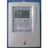 供应三应电子,单相预付费电子式电能表 DDSY865电流20(80)A