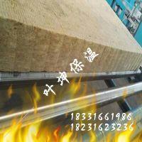 厂家供应岩棉制品昆明A级外墙保温板,憎水岩棉板