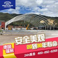 华烨铝合金篷房制造 拱形篷房 满足各种高度奢求