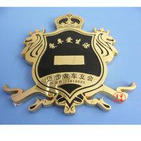 南京金属车标产品大全/供应南京金属车标厂家