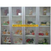 食物模型饮食指导模型