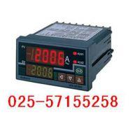 供应LU-DP4W单相电能表