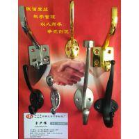 供应本厂大量专业锌合金压铸加工
