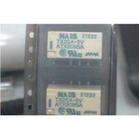 原装进口 TX2SA-24V-Z(ATX204SAZ) 松下继电器!价格优势!