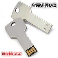 厂家批发 钥匙U盘 金属超薄优盘 8gU盘 可定制LOGO 礼品广告u盘