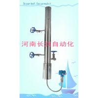 CR-6031智能锅炉水位计