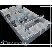 实验室规划方案找广州嘉东,200平米以下免费