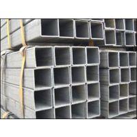 生产优质钢结构方管 天津方管厂 易焊接 耐牢固 报价