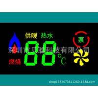 LED太阳能热水器数码管数码屏彩屏显示屏