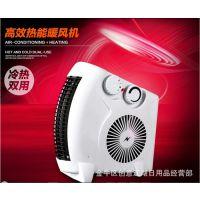 跑江湖热销微型空调暖风机取暖器 壁挂式取暖器 迷你取暖器批发