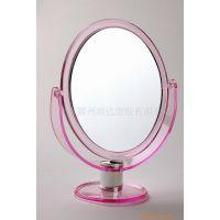 供应化妆镜,台式镜