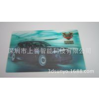 3d卡片 3d明信片 变换卡片 动漫游戏卡通明星卡片 3d光栅卡片