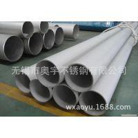 各种规格、现货309S/310S耐高温不锈钢管 309S无缝管 钢管价格
