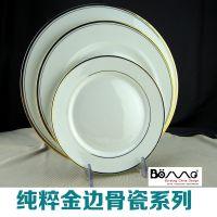 高档陶瓷欧式餐具 金边银边西餐盘西餐盘子 酒店餐厅会所盘批发