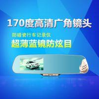 厂家直供 MIDU后视镜空气静化器1080P高清170度广角夜视4.3寸循环录影行车记录仪