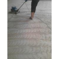 广州金刚砂固化地坪施工------广州金刚砂固化施工----广州金刚砂地坪翻新