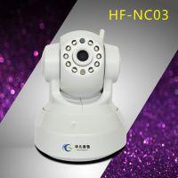 华凡HF-NC03无线监控摄像头720p高清插卡云台网络摄像机