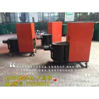 供应生物颗粒燃烧机,支持定做 生物质燃烧机 铸造及热处理设备
