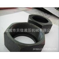 供应焊接式螺母JB981-50