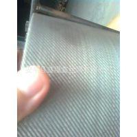 厂家直销不锈钢编织网,不锈钢网,席型不锈钢网,材质保证,质量