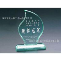 亚克力水晶透明奖牌奖杯时尚创意展示牌可雕刻丝印压克力定做奖牌
