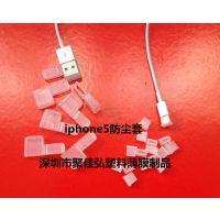 iphone5防尘套/保护套/塑胶套/金属外套/IU防尘帽/白色胶壳