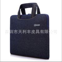 深圳观澜包包厂 加工定制联想苹果华硕超薄笔记本手提内胆电脑包