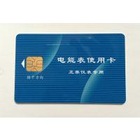 正泰仪表专用电表卡DDSY666/DTSY666 电能表使用卡 购电卡