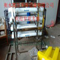 凯尔5t/h反渗透水处理设备报价 山东反渗透纯水设备RO反渗透设备进口反渗透膜