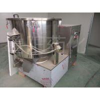 常州优质供应  不锈钢制作 ZGH型立式高速混合机  质保单位